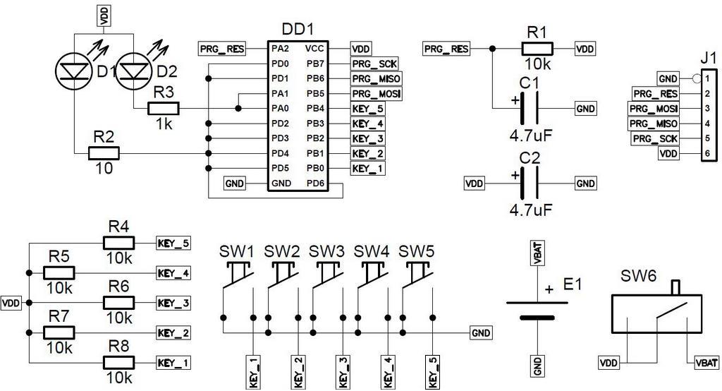 Схема электрическая пульта ду